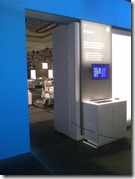 HP iQuote GPC Stand